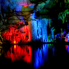 """""""Color Cave"""" - China - 2014"""